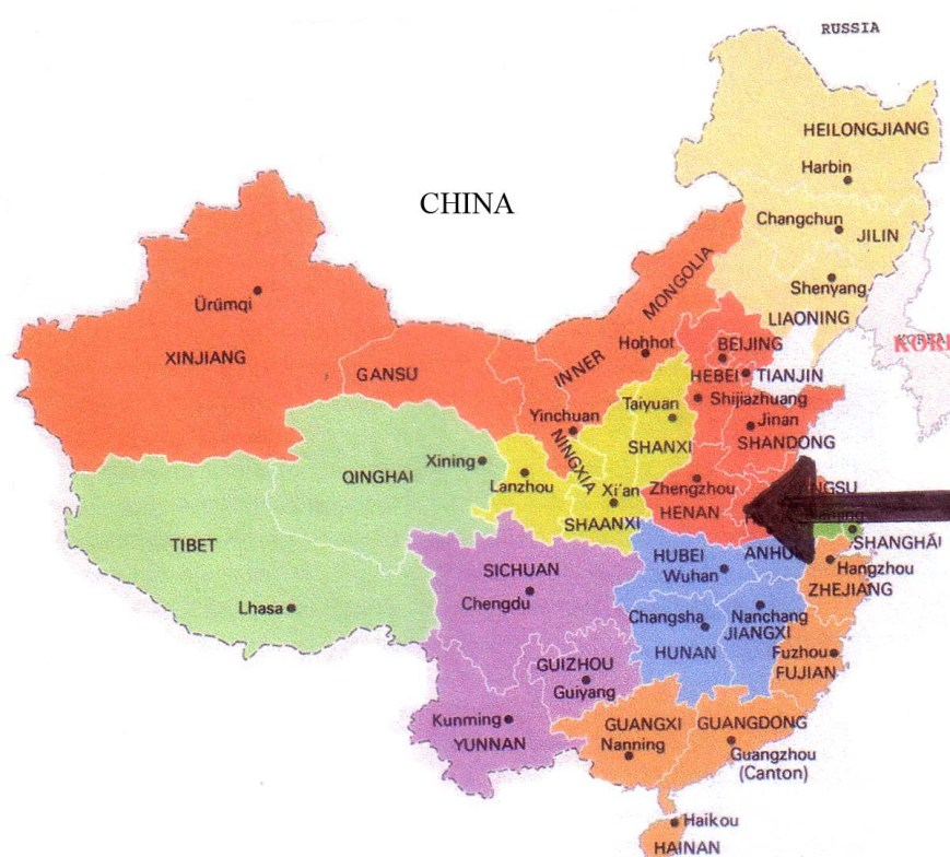 F18-3-Map of China with Henan pointed out.jpg