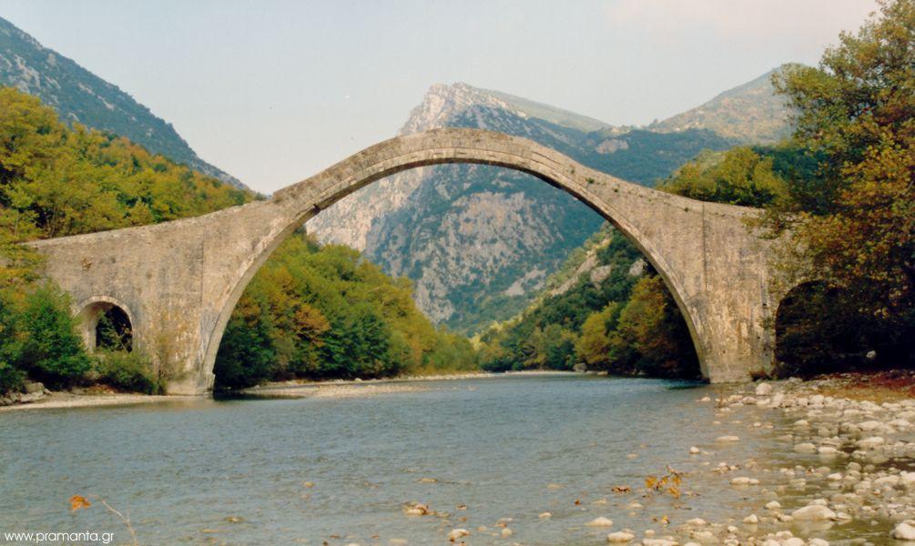 Το γεφύρι της Πλάκας.jpg