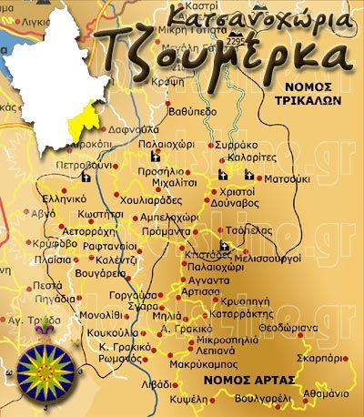 χάρτης, Κατσανοχώρια Ηπείρου