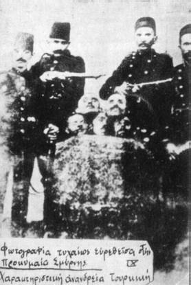 Προκυμαία Σμύρνης 1922