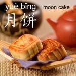 moon_cake2