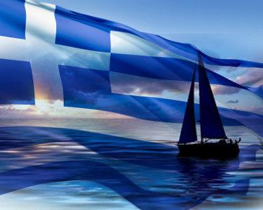 πλοίον Ελλας