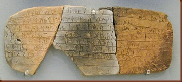800px-NAMA_Linear_B_tablet_of_Pylos