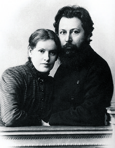 1886.-Lou-Salomé-und-Friedrich-Carl-Andreas-als-Verlobte-Göttinger-Tageblatt-Verlag