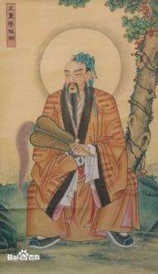 Zhongli-Quan