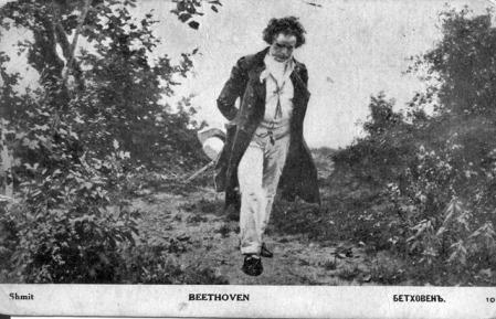 Beethoven Wanderweg Ansichtskarte