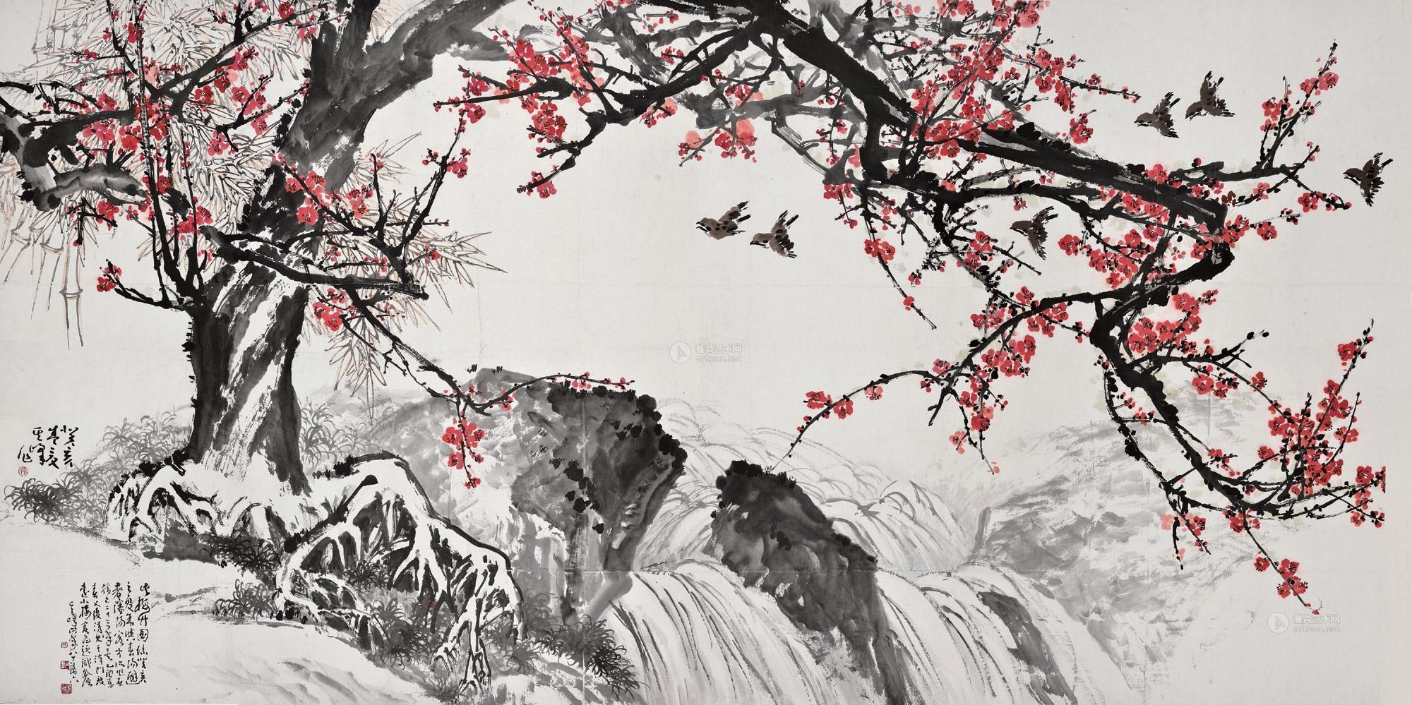Guan Shanyue (1912-2000)