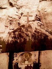 Αναπαράσταση του πρώτου ναού των πλακών