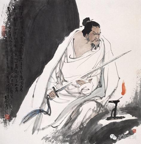 辛弃疾 Xin Qiji (1140-1207)1