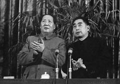 Mao Zedong and Zhou Enlai, Beijing, China, 1957