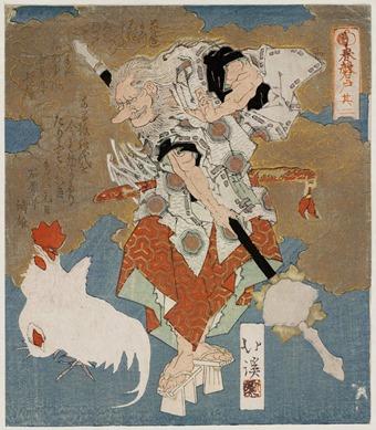 Sarutahiko, 1820