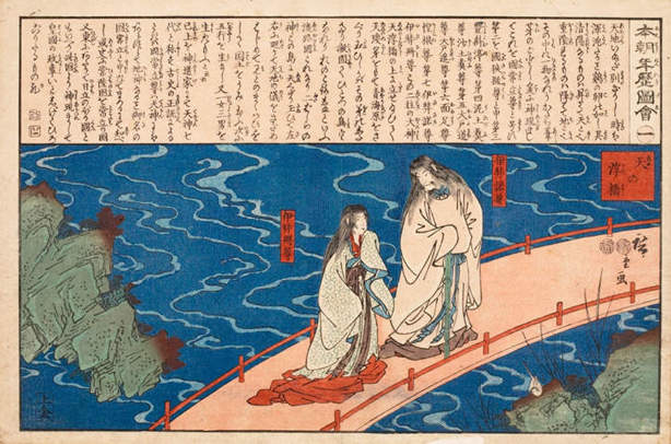utagawa-hiroshige-izanagi-izanami_2.jpgthe gods izanagi and izanami on the floating bridge of heaven